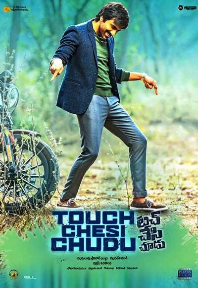 Touch Chesi Chudu (2018) Full Movie Watch Online Free